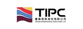 臺灣港務公司