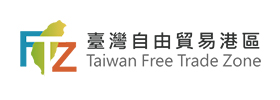 臺灣海港自由貿易港區